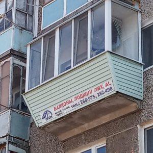 Балкон дм пром
